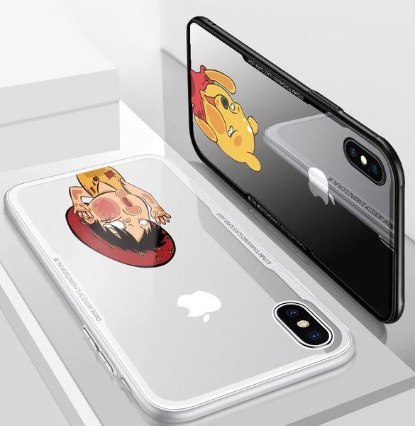 蘋果X手機套、保護殼、iphoneX防摔皮套、iphoneX、手機殼 男女8x保護套透明