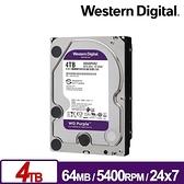 WD40PURZ 紫標 4TB 3.5吋監控系統硬碟