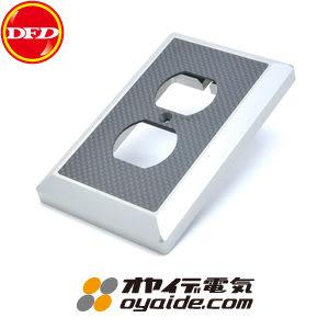 日製Oyaide WPC-Z 2孔電源炭纖蓋板(牆壁用)