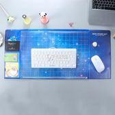 電腦桌墊 辦公寫字墊星空圖案清新多功能超大電腦桌墊 防水墊/滑鼠墊 卡菲婭