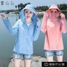 防曬衣女短款新款韓版夏季防紫外線戶外騎車連帽薄款長袖【全館免運】