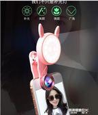 手機廣角鏡頭直播補光燈主播嫩盾自拍美顏攝像頭高清抖音拍照神器    凱斯盾數位3C