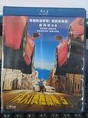 挖寶二手片-0Q01-255-正版藍光BD【TAXI終極殺陣5】-熱門電影(直購價)