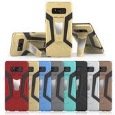 三星 S9 Plus S9 Note8 S8 S8 Plus 磁吸支架 鐵甲俠 支架  手機殼 保護殼 全包邊