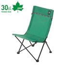 【原廠公司貨】丹大戶外【LOGOS】日本 ROSY休閒椅 折疊椅/露營椅/輕便椅 73173044 綠
