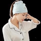 月子帽月子帽產後春秋冬季純棉產婦孕婦帽子頭巾坐月子發帶夏季薄款可愛促銷好物