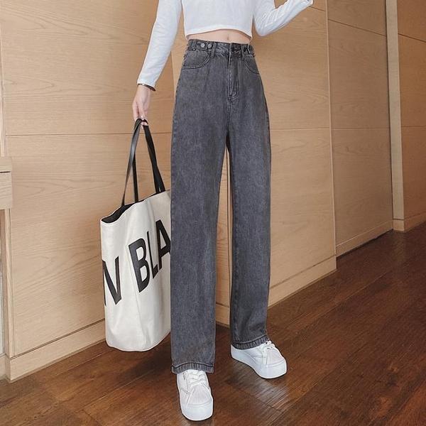 大碼闊腿牛仔褲女2020秋季新款胖mm高腰顯瘦寬松垂感直筒拖地褲子 大尺碼女裝