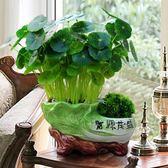 仿真綠植物塑料迷你假花盆栽小擺件客廳臥室內擺設茶幾桌面裝飾品 【快速出貨八五折免運】