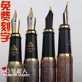 爛筆頭雕紋十二生肖書法學生用鋼筆彎頭練字美工鋼筆 全店88折特惠