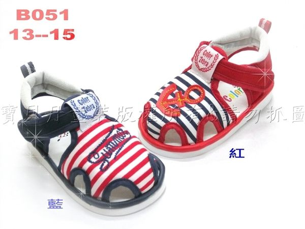 ☆╮寶貝丹童裝╭☆台灣製造 學步鞋 BB鞋 兒童涼鞋 學步涼鞋 護指{包頭款}~ 海軍運動風 新品