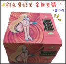 奶茶 即品約克夏奶茶  約克夏 1盒10...