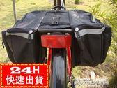 現貨出清車尾包 自行車騎行包單車裝備配件永久山地車防水後貨架包尾包後座包11-7