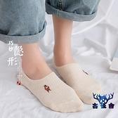 棉襪女船襪加厚短襪淺口純棉底硅膠襪子【古怪舍】