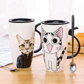 創意陶瓷杯子大容量水杯馬克杯簡約情侶杯帶蓋勺咖啡杯牛奶杯茶杯 卡布奇诺