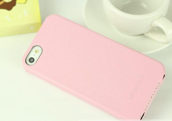 【世明國際】-出清㊕價-德國Melkco iphone5 5G 皮套 上下開 手機保護皮套