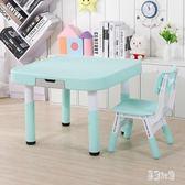 寶寶桌子椅子套裝學習桌幼兒園桌椅塑料桌游戲畫畫桌兒童桌椅套裝 DJ640『易購3c館』