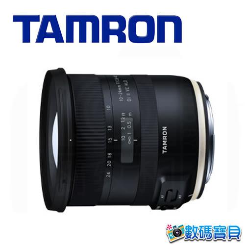 Tamron 10-24mm F/3.5-4.5 Di II (公司貨)