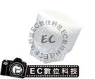 【EC數位】SB900 SB600 SB800 SB26 SB27 Sony F56Am Sigma EF500 透明柔光罩 雙色碗公柔光罩