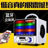 萬圣 A18無線藍牙音箱 七彩燈低音炮音響重低音 家用戶外LVV7450【衣好月圓】TW