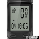自行車碼表山地車無線中文夜光測速器里程表...