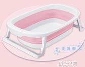 兒童浴盆 新生兒童洗澡盆浴盆可坐躺兒童澡盤用品可摺疊大號家用沐浴盆 NMS