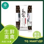耀月 自然圓味-甲魚冷凍生鮮包【TQ MART】