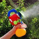 夏日戲水玩具兒童水槍噴霧器水霧降溫迷你風扇噴壺寶寶玩具1-3歲台北日光