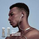 【現貨】MCDODO 藍牙耳機 掛脖式藍牙耳機 高音質 運動耳機