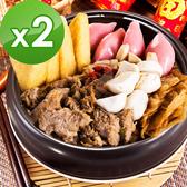 三低素食年菜 樂活e棧 寶鴨穿蓮-養生素薑母鴨2盒(1300g/盒)-蛋奶素