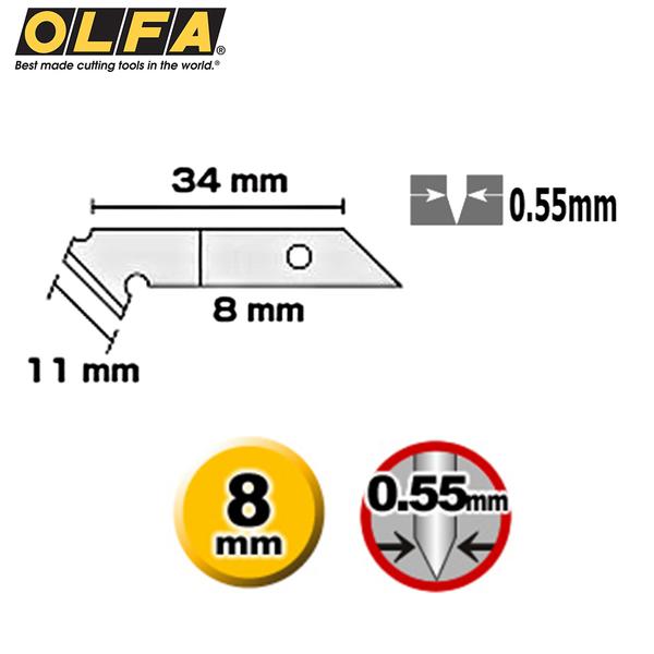 美工刀 日本 OLFA PB-450 壓克力刀片(PC-S用)【文具e指通】量販.團購A