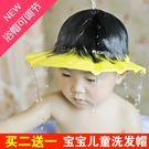 小孩嬰兒寶寶洗頭帽神器可調節防水兒童浴帽...