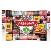 日本 Tirol 松尾綜合巧克力30入【櫻桃飾品】【25275】