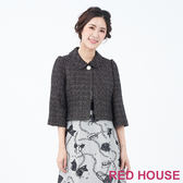 RED HOUSE-蕾赫斯-毛呢短袖外套(藍色)