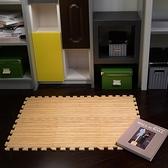 【新生活家】EVA耐磨拼花木紋地墊-淺色32x32x1cm 30入