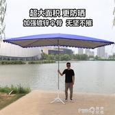 遮陽傘超大型太陽傘戶外擺攤四方折疊防雨斜坡傘雨棚店鋪商用加厚 (橙子精品)