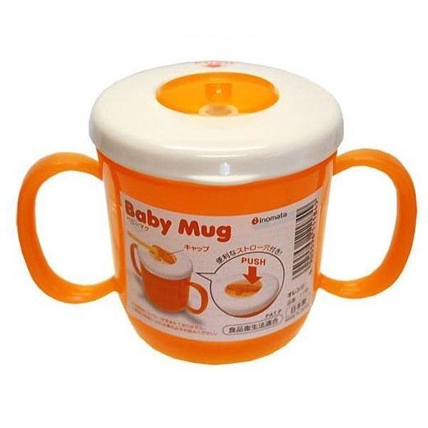 日本 inomata 可插飲管水杯 / Baby Mug雙耳吸管杯 210ML -橘【1825】