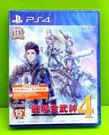 PS4 戰場女武神 4 繁體中文版