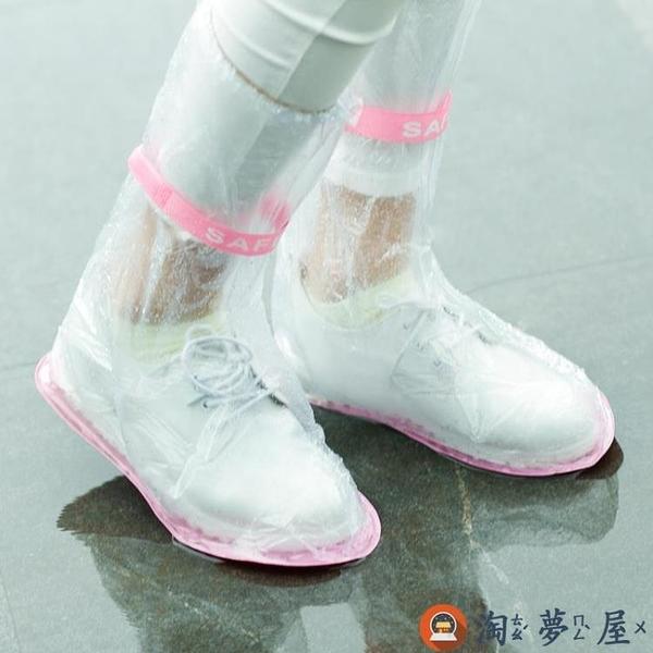防水防雨鞋套防滑耐磨加厚底防濕兒童男女【淘夢屋】