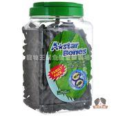【寵物王國】美國A☆star Bones-多效雙刷頭潔牙骨SS-1400g【家庭號】