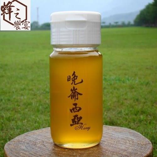 【蜂之饗宴】晚崙西亞蜂蜜700g
