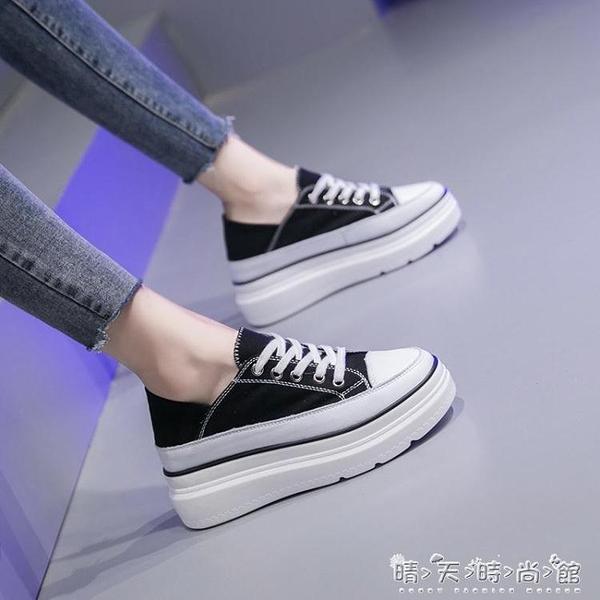 帆布鞋女新款百搭松糕鞋女厚底網紅休閒內增高女鞋夏季單鞋潮晴天時尚