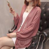 防曬衫-薄款冰絲針織空調開衫披肩春裝新款蝙蝠袖短款外套防曬衣女潮 Korea時尚記