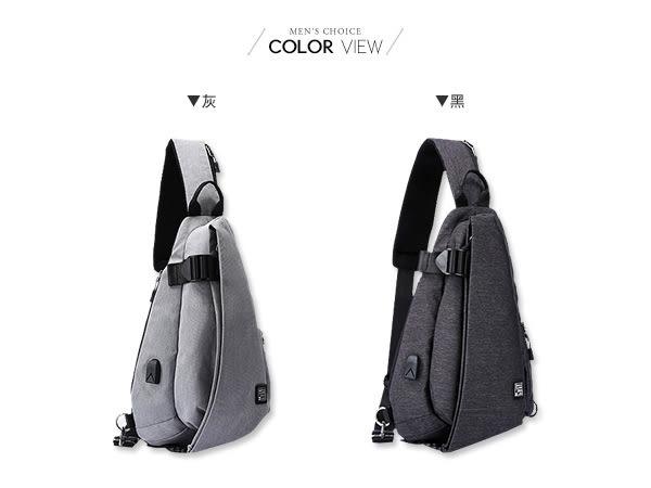 單肩胸包 USB充電防水牛津布質感隨身包【NQA5132】
