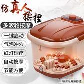 泡腳桶足浴器新款自動加熱腳動按摩足浴盆足療機家用加熱CY『小淇嚴選』