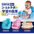 『現貨』【粉藍基本款】嬰兒充氣椅 學坐椅...