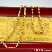 黃金色項錬 越南沙金項錬男24k久不掉色歐幣黃金色沙金首飾越南男士項錬 米蘭街頭