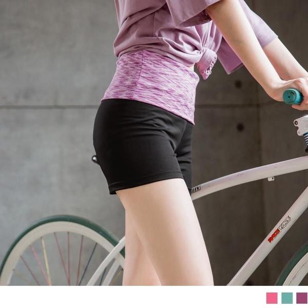 《KS0025》反摺混色腰頭拼接彈性運動短褲.3色 OB嚴選