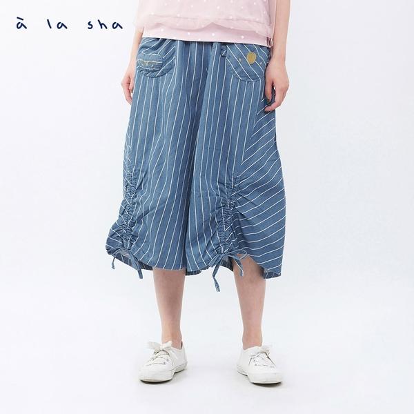 a la sha 牛仔條抽皺可調節褲裙