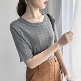 馬卡龍色係 女2020新款潮冰絲T恤薄款短袖五分袖針織上衣寬鬆中袖打底衫 DR34332【美好時光】