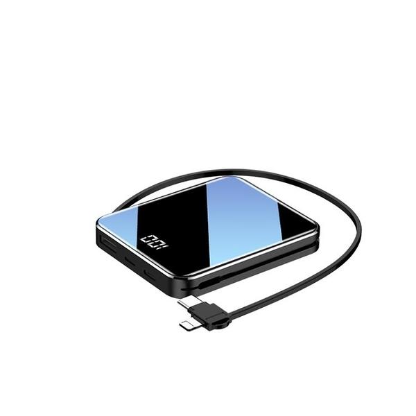 自帶線行動電源20000毫安超薄小巧便攜